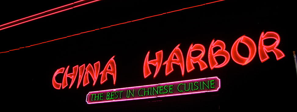 China Harbor Seattle Club
